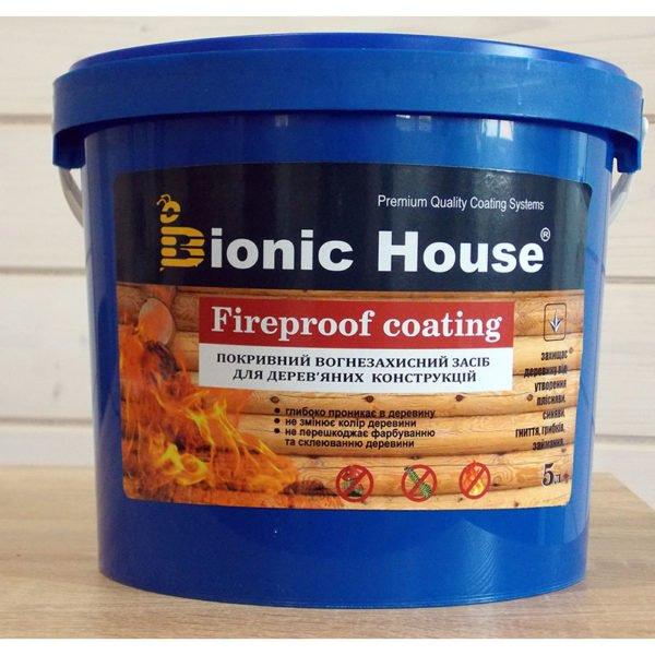 full_fire-bio-coating